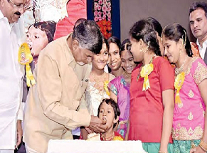 Arogya Raksha Policy launched by Chandrababu