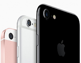 Should you buy iPhone 7, 7 Plus or wait for the release of iPhone 8?