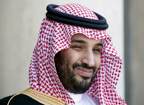 Saudi Deputy Crown Prince Mohammed Bin Salman to meet Donald Trump for foreign investment