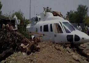 CM's Chopper Crash Lands
