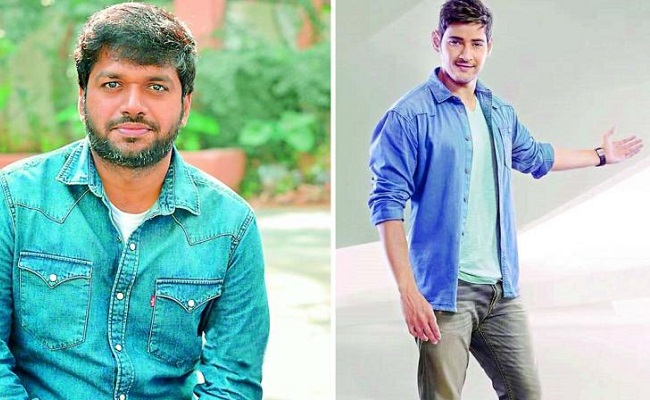 Will Mahesh Babu Give Chance to Ravipudi?