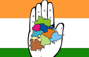 All set for Congress LP to merge with TRS?