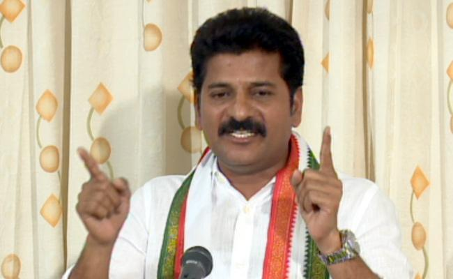 THE END CARD for Revanth reddy's political career?