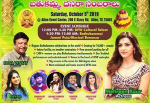 Mehreen to Play Bathukamma celebration in Dallas!!