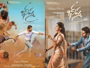 Bheeshma First Look Romantic And Tough Nithiin Manatelugumovies Net