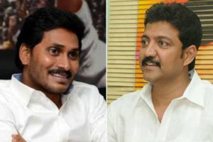 What Jagan Offered To Vallabhaneni?