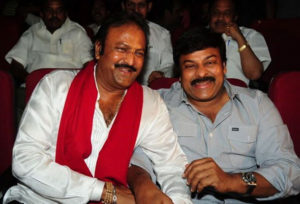 Chiru Reveals What Happened at Mohan Babu's House
