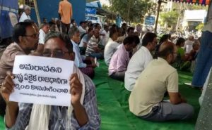 Why Only Farmers Hold Protests In Amaravati?