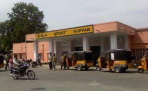 Jagan Gifts Kuppam to Naidu