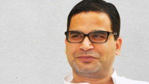 Did PK Travel To Kolkata In Cargo Flight During Lockdown?