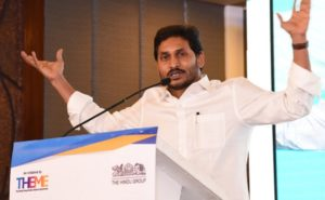 Setback for Jagan on 'English Medium'