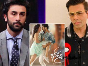 Ranbir Kapoor remaking Bheeshma in Bollywood?