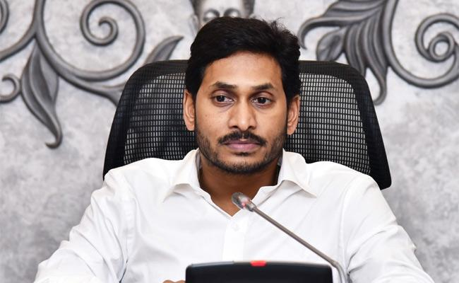 1400 Companies Ready To Invest 11,549 Crore in AP – CM Jagan