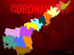 Corona AP: 82 new cases, total 1,259