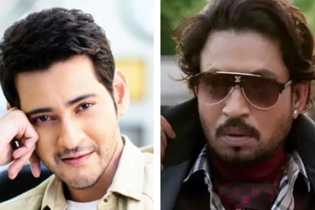 Deeply saddened : Mahesh Babu on Irrfan's Demise