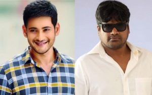 Harish Shankar planning a movie with Mahesh