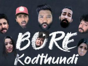 Video Talk: #BiggBoss2 Contestants Still Envy Kaushal?