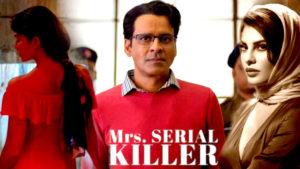 Trailer: Jacqueline turns Mrs. Serial Killer