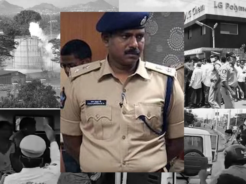 The Hero Of #VizagGasLeak Tragedy