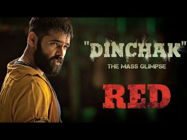Red 'Dhinchak' : Hebah Patel Fails To Mesmerise