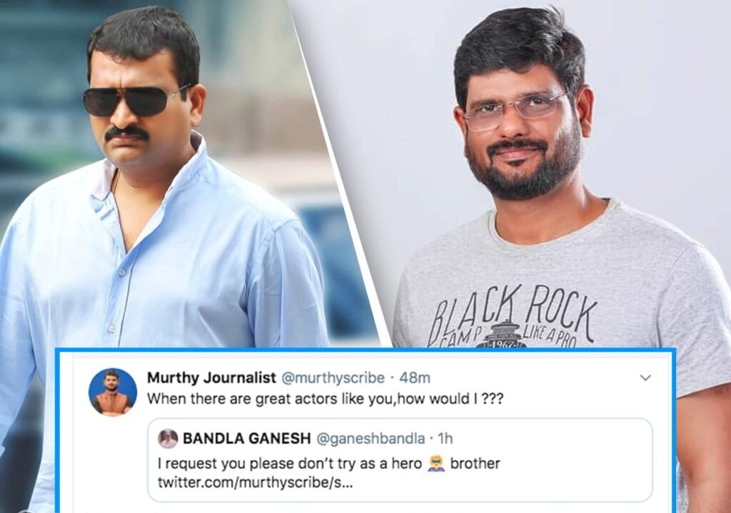 Bandla Ganesh And TV5 Murthy's Banter Is Hilarious