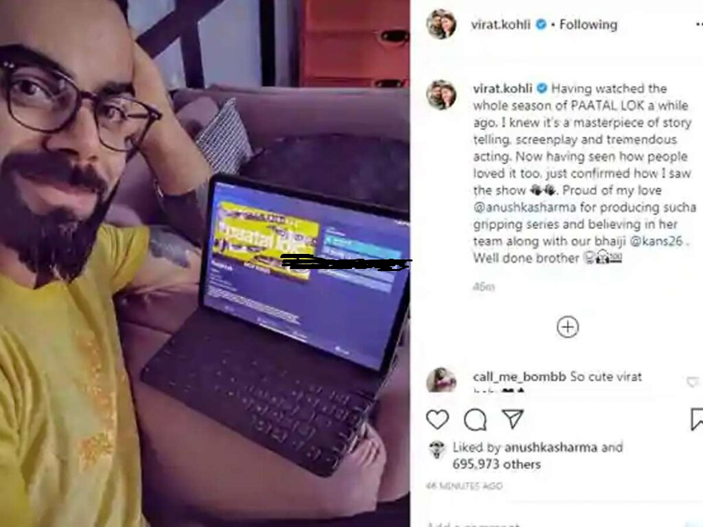 Kohli's First Review On Anushka's 'Paatal Lok'