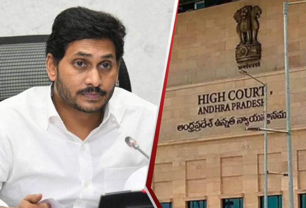 Another bold decision of Jagan went into troubles