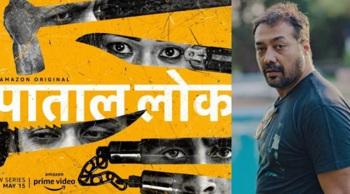 Director Anurag Kashyap labels Paatal Lok as the best ever crime thriller