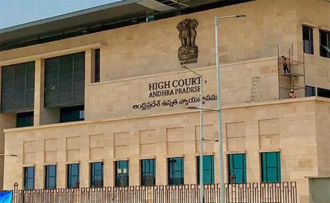 AP HC Serious Over YCP's Loose talk On Courts