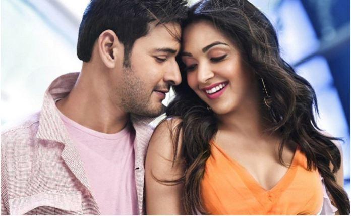 Why is Kiara not accepting Mahesh's film?