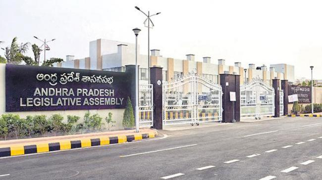 Andhra Pradesh Assembly Sessions To Start From June 16