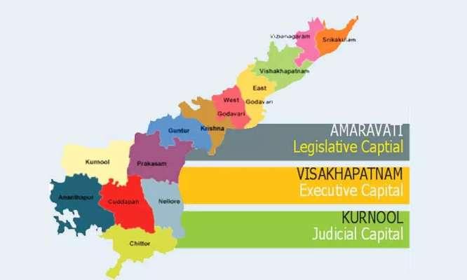 ఏపీ అసెంబ్లీ: మళ్ళీ తెరపై 'రాజధాని' రగడ