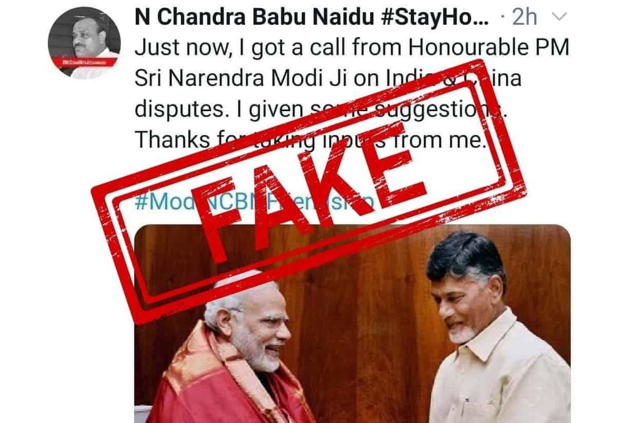Chandrababu Exposes YCP's Fake News