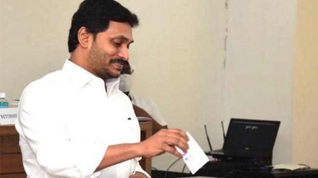 AP CM YS Jagan Casts His Vote For Rajya Sabha Elections 2020