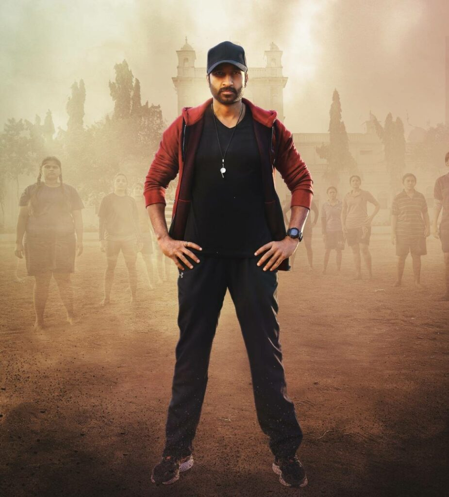 Poster: Gopichand Is Ready For 'Seetimaar'