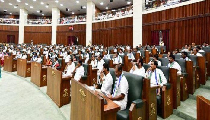 Unprecedented: AP council stalls appropriation bill