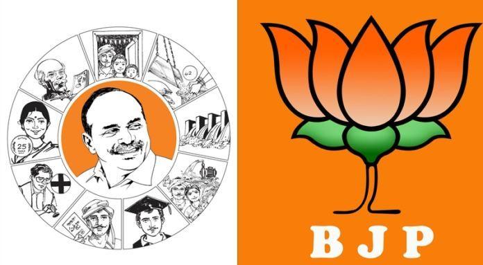 BJP warns YSRCP to get a grip of itself