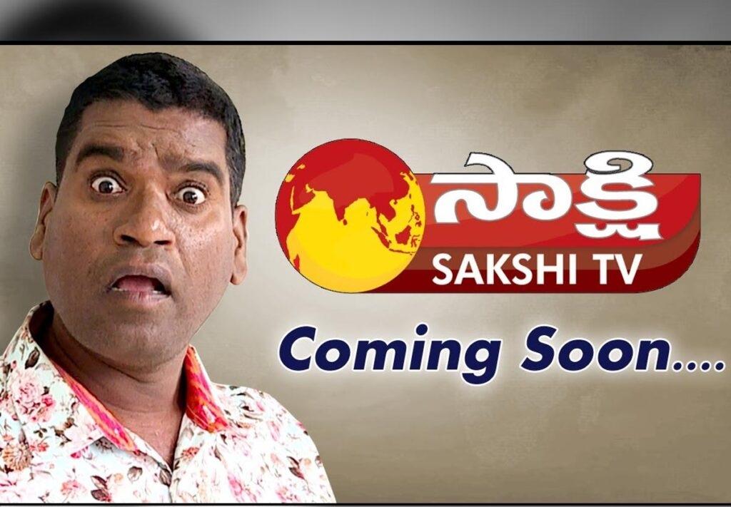 Bithiri Sathi Joins Sakshi, Thanks YS Bharathi
