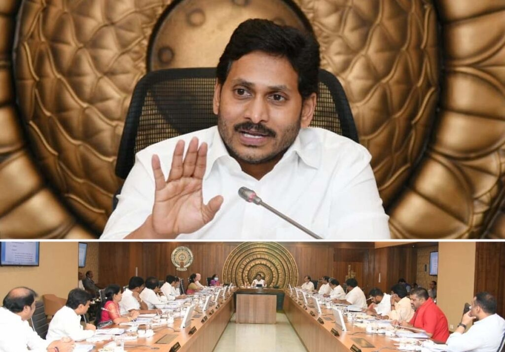 First Step Towards New Districts In AP