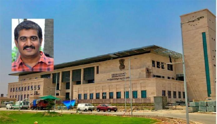 ESI Scam: Pithani's anticipatory bail cancelled   #pithani