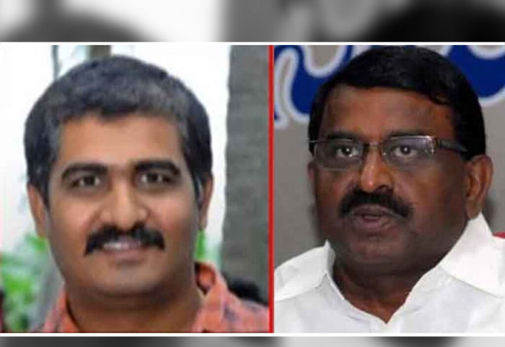 ESI Scam: AP HC Rejects Pithani's Son's Bail