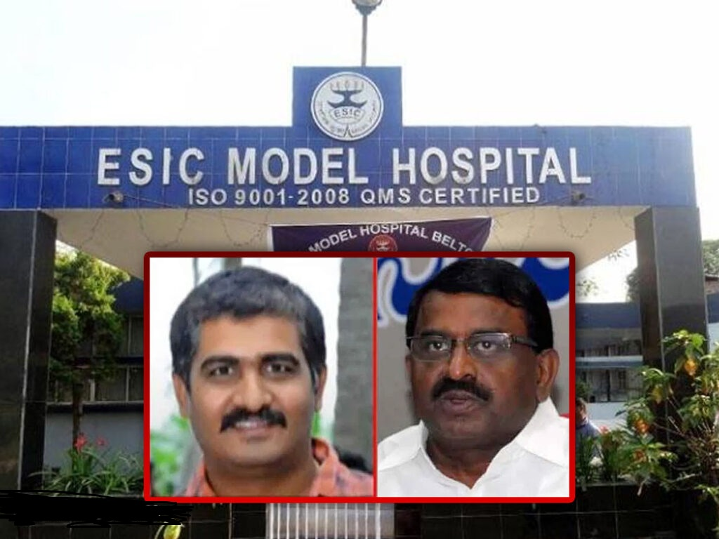 ESI Scam: ACB Hunt For Pithani's Son