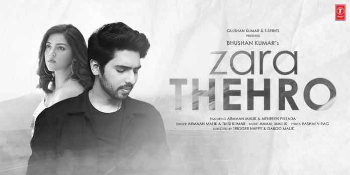 Armaan postpones his forthcoming single to pay reverence for Sushanth