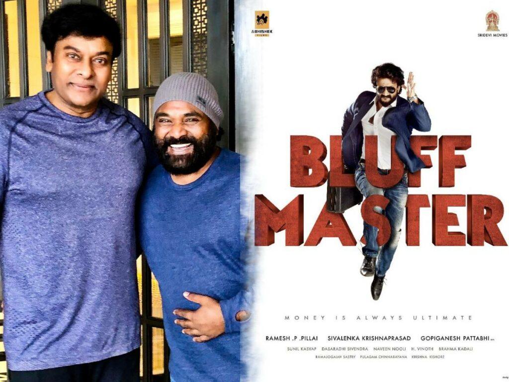 Chiru Watches 'BluffMaster' After 2 Yrs, Praises Director