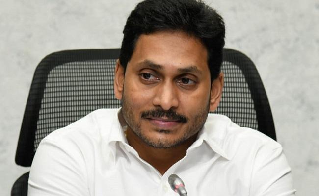 Fire Accident : CM Jagan Announces Rs 50 Lakh Ex-gratia