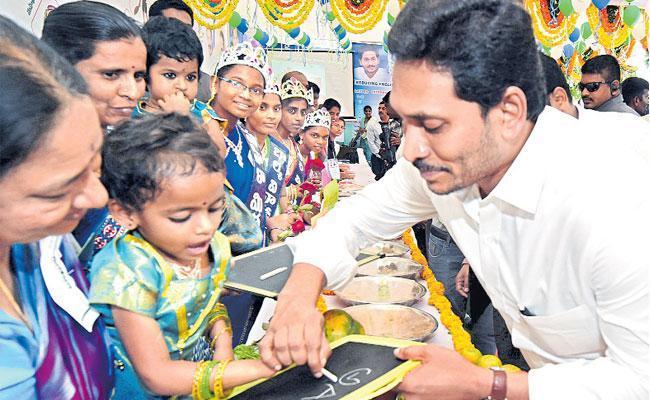 Can Jagan Go Ahead With English Medium?