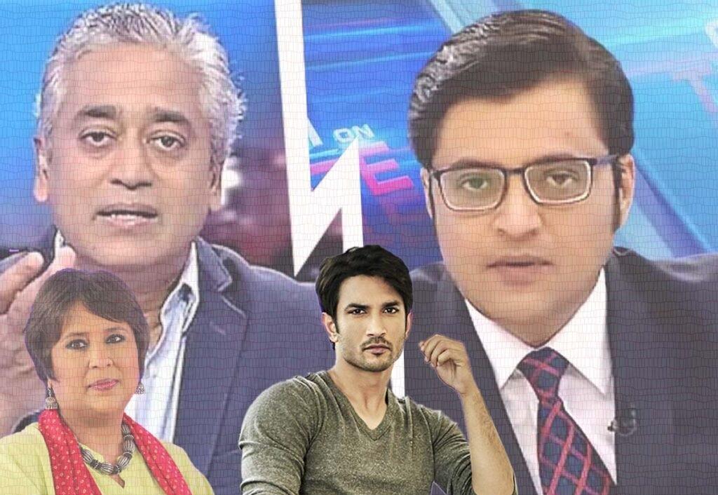 Sushant's Case @ Republic TV Vs Rest Of TV Channels