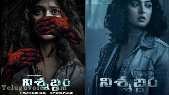 Exclusive: Feud between Kona, Anushka, and Nishabdham producer