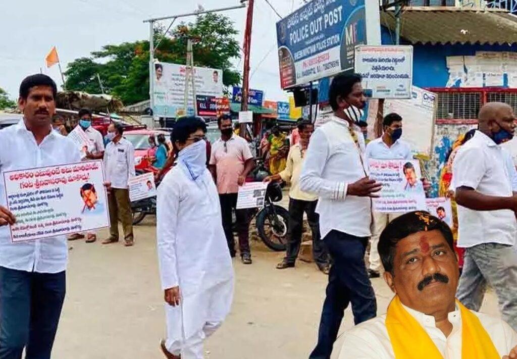 Ganta's Entry: YCP Leaders Protests In Vizag