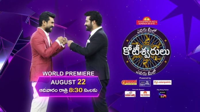 Jr NTR and Ram Charan to give EMK a grand launch